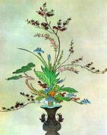 Japanese And Oriental Flower Arrangement